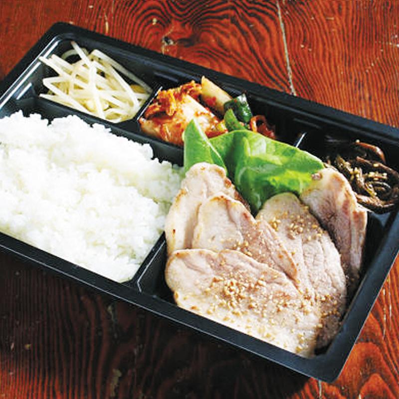 漢方豚ロースの生姜焼き弁当